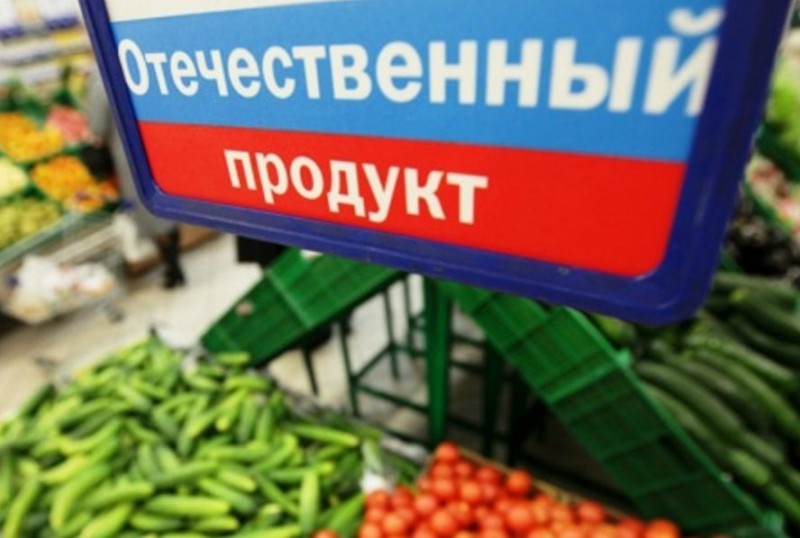 ВЦИОМ: россияне предпочитают отечественные продукты