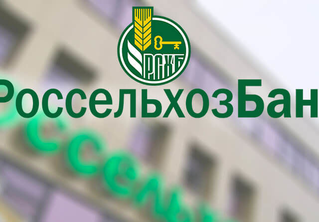 Россельхозбанк купит холдинг «Евродон»