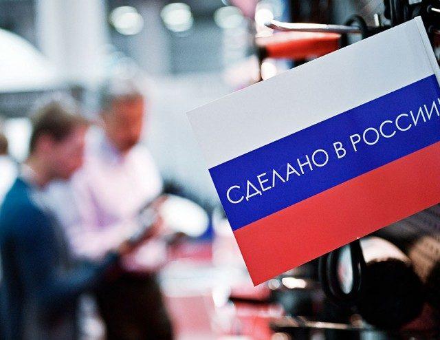 Импортозамещение и санкции как стимул российского сельского хозяйства